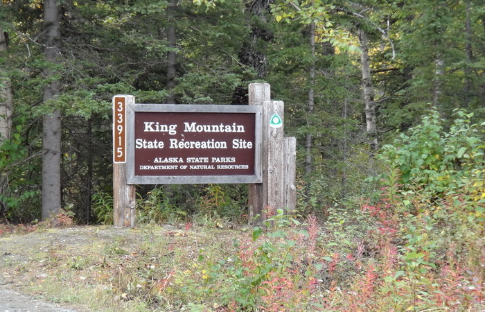 Day 2 - King Mountain State Recreation Site