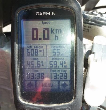 Oaxaca Coast - 36 - Crazy hot ... 45.6 degrees!