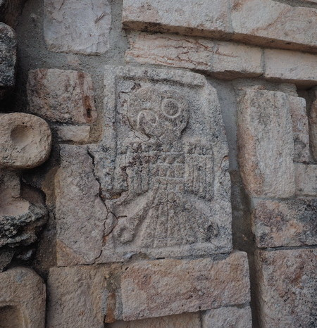 Mexican Road Trip - La Gran Pirámide (The Great Pyramid) at Uxmal