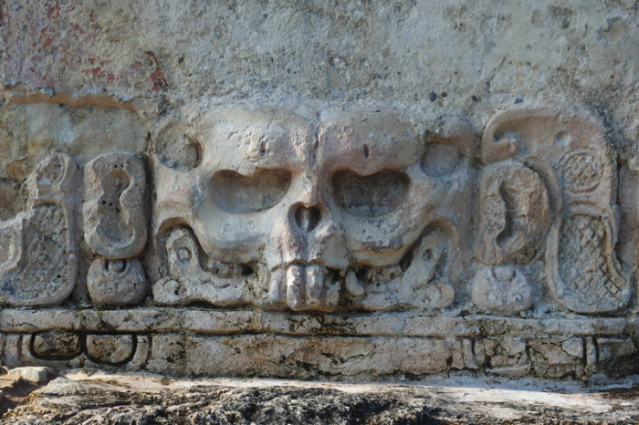 Mexican Road Trip - Templo de la Calavera (Temple of the Skull), Palenque, Chiapas, Mexico