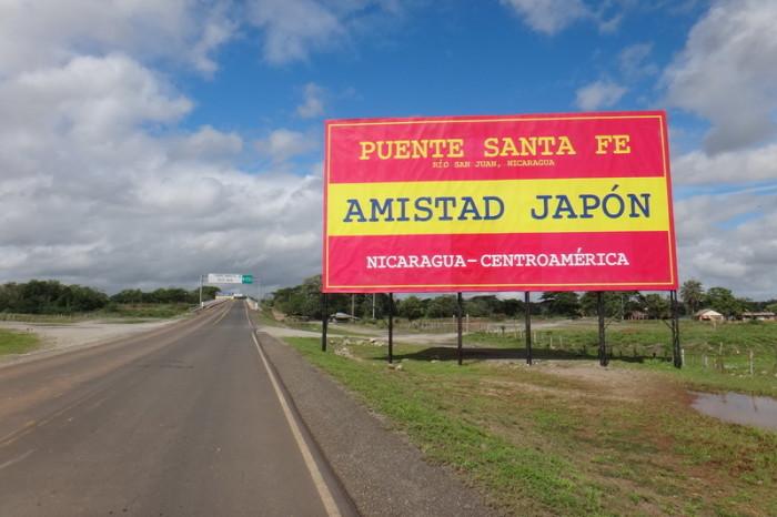 Nicaragua - Nearing the new Japanese built Santa Fe Bridge, Nicaragua