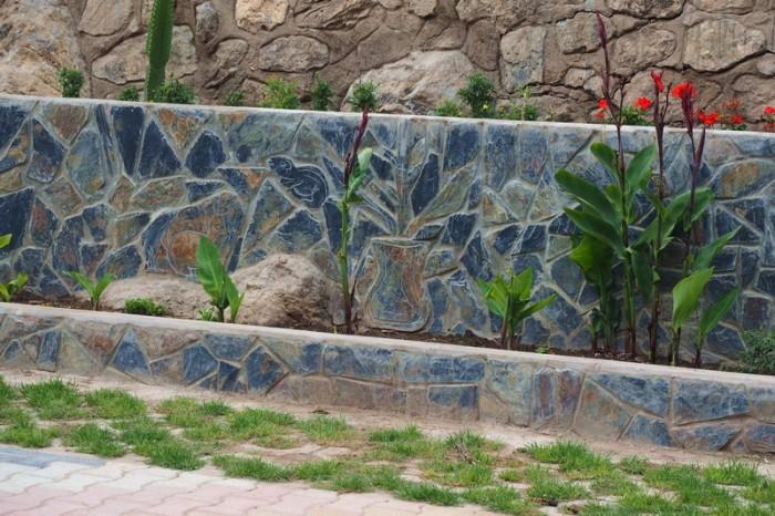 Peru - Rock art, Mariscal Caceres