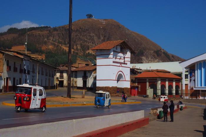 Peru  - Old town gate, Huamachuco