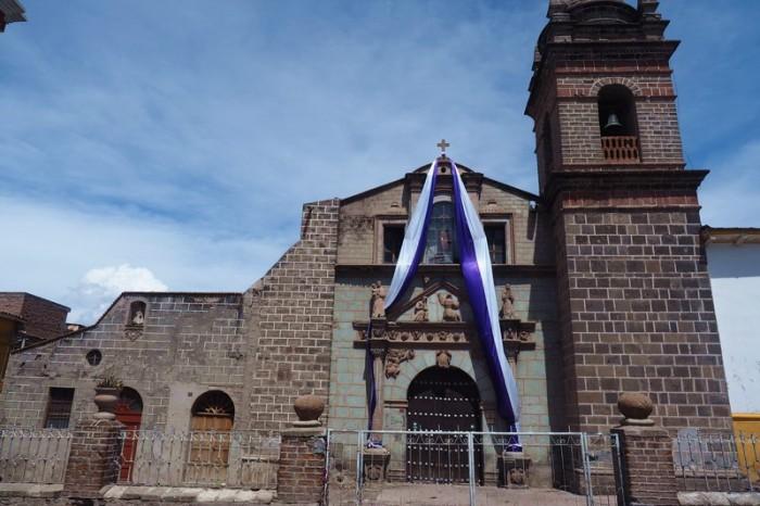 Peru - Convento de San Francisco de Asis, Ayacucho