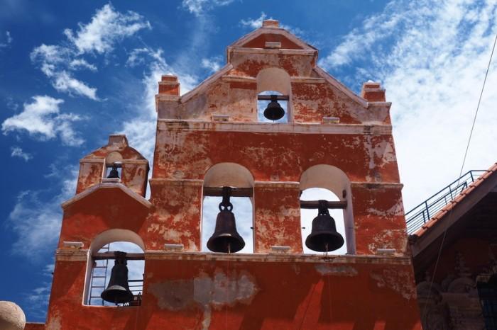 Bolivia - La Merced, Potosi